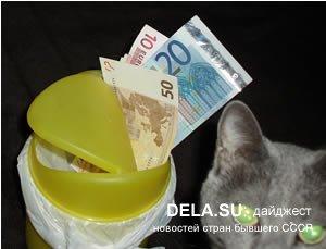 Деньги скоро станут мусором