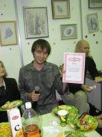 Пианист Алексей Боголюбов награждён почётным дипломом за участие в литературном проекте