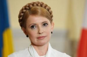 Тимошенко Ю.В