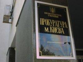 prokuratura Kieva1