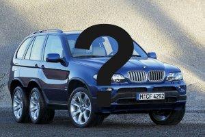 BMW X7 - миф или реальность?