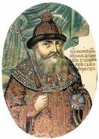 Михаил Федорович Романов.