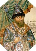 Алексей Михайлович (Тишайший) (19 марта 1629 - 26 января 1676) -  второй русский царь (14 июля 1645 - 26 января 1676) из династии Романовых,  сын Михаила Фёдоровича