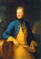 Карл XII Король Швеции 5 апреля 1697 — 30 ноября 1718